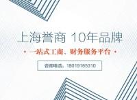 上海松江危化品經營許可證辦理流程