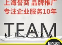 危化品經營許可證在上海松江申辦的條件