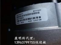 矿用我x你xxNTC-290发电机3935530德科瑞美原装进口