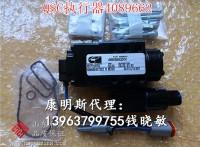 承德挖机专用康明斯ISC燃油执行器4089662