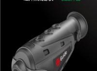 龙岩漳州 高德510N2 N400手持热成像红外热成像仪