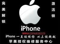 苹果id密码忘了怎么办