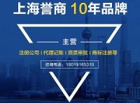 2019上海楊浦注冊外資商業保理公司需滿足什么條件