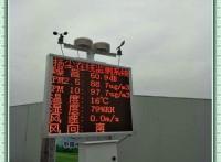鼓楼空气检测仪销售厂家