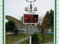 台江空气检测仪厂家供应