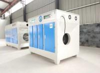 UV光氧廢氣凈化器A光氧催化廢氣凈化器A印刷廠廢氣凈化器