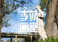 北京画室美术集训结束前,但愿美术生能看到这篇文章