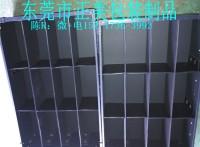 广州五金电子塑料中空板周转箱 pp隔子板 塑胶万通板箱