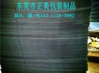 轻质防水pp中空板,塑料万通板 瓦楞板 隔板 惠州供应商
