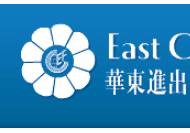 2020年上海华交会