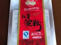 准格尔旗瓜子包装袋/粉条粉丝包装袋/淀粉包装袋/食品包装袋