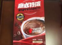 厂家批发营口市咖啡豆包装袋/粉剂包装袋/铝塑包装袋