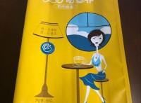 专业生产锦州市咖啡内包装袋/奶茶包装袋/避光铝箔袋/可定做