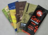 厂家批发海林市豆奶粉包装袋/咖啡粉剂包装袋/自动包装卷材