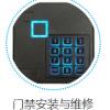 上海奉贤南桥奉新摄像机监控综合布线IT外包门禁考勤
