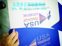 防紫外线PP发泡板广告板 装修新材料  东莞正美公司