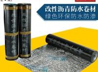 防水卷材批发 宏成app防水卷材 屋顶防水材料