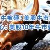 TradeMax招募外匯IB代理
