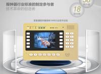 东莞市刷卡报钟王桑拿刷卡报钟器洗浴软件