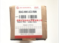 B64G-NNK-AD3-RMN诺冠过滤调压阀