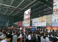 2020北京国际工业环保、无废工艺技术设备展览会