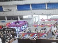 2020第二十八届西安工军国防装备展览会