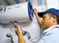 郑州万宝热水器漏水维修24小时售后电话