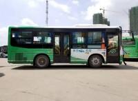 廣告主偏愛的廣告媒體武漢城市公交廣告