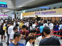 2020中国(北京)国际电容器与电阻器展览会