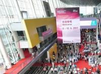 2020中国(上海)国际3D打印技术暨快速成型展览会