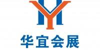 2020第二十届中国金属冶金展