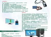 厂家供应24小时动态心电图动态心电图分析系统