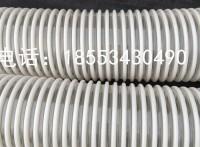 塑筋防静电软管塑筋螺旋软管抗静电欢迎询价