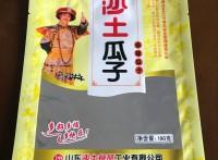 厂家销售西和县休闲食品包装袋/瓜子包装袋/阴阳镀铝包装袋