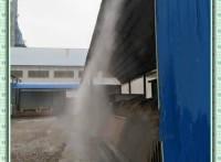 泉州雾化系统厂家供应
