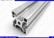 武汉工业铝型材价格电动滚筒规格流水线配件精益管流利条?#27833;?></a>            <div class=
