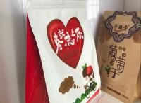 昌吉专业生产包装袋/食品包装袋/真空包装袋/复合彩印包装袋