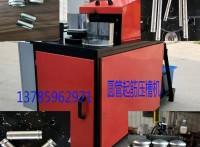 立式圆管起鼓机 声测管起筋机 铜管铝管鼓包机 液压滚筋机