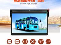 深圳兆裕星安装如此简单原装品牌车载广告机