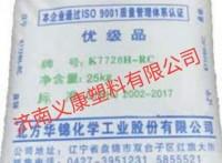 北方华锦化工聚丙烯搁笔344搁-碍