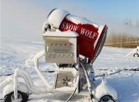 冬季人工造雪机 雪花纷飞诺泰克高温造雪机供应商