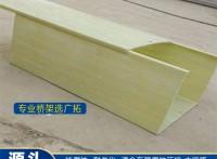 聚氨酯桥架 聚氨酯电缆线槽 聚氨酯管箱 聚氨酯复合桥架