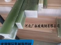 玻璃钢拉挤型材圆管方管 圆棒 厂家订制