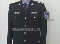 商务执法标志服-商务局执法制服-商务行政执法局服装