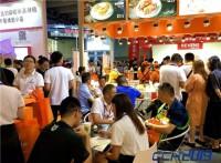 餐饮调味品包装技术展暨2020广州餐饮展