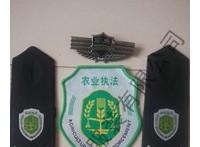 农村局服装农业执法标志服装生产厂家