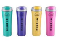 量子能量水杯 塑料多功能养生杯 多色可选
