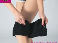 量子光波如意腰带 支撑腰部 缓解腰椎疼痛 保护腰部