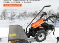 新疆除雪设备厂家【鑫跃强】