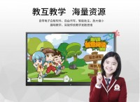 深圳兆裕星可指定快递防震设计会议用一体机
